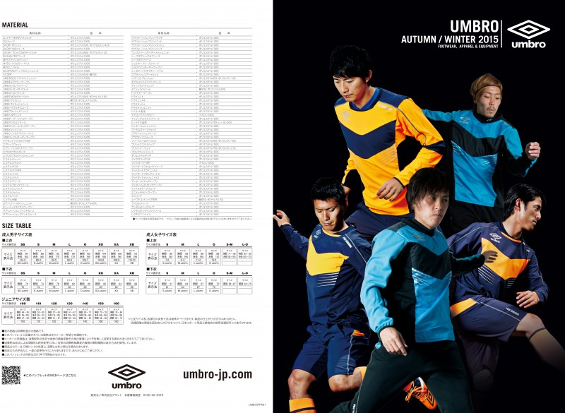 UMBRO pamph_2015AW