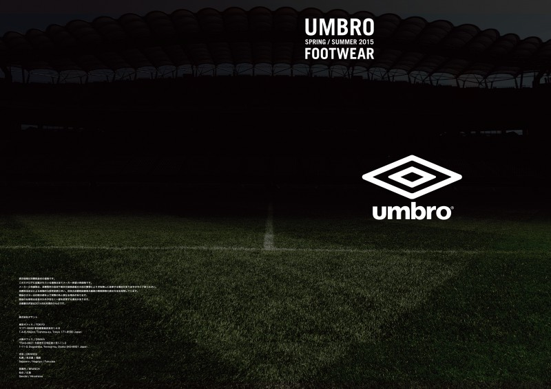 UMBRO SHOES_15SS