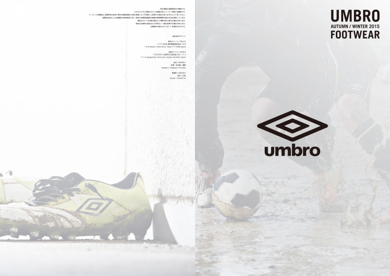 UMBRO SHOES_15AW