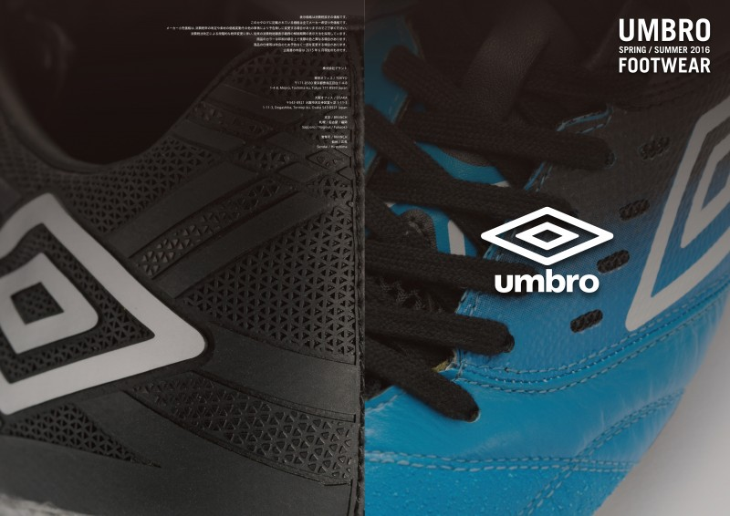 UMBRO SHOES_16SS