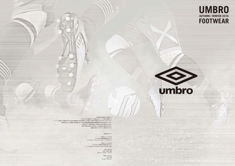 UMBRO SHOES_16AW