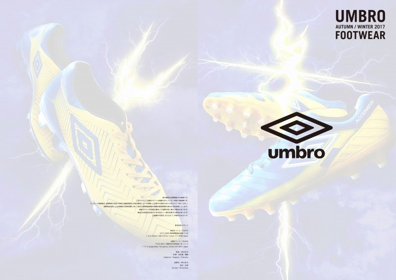 UMBRO SHOES_17AW